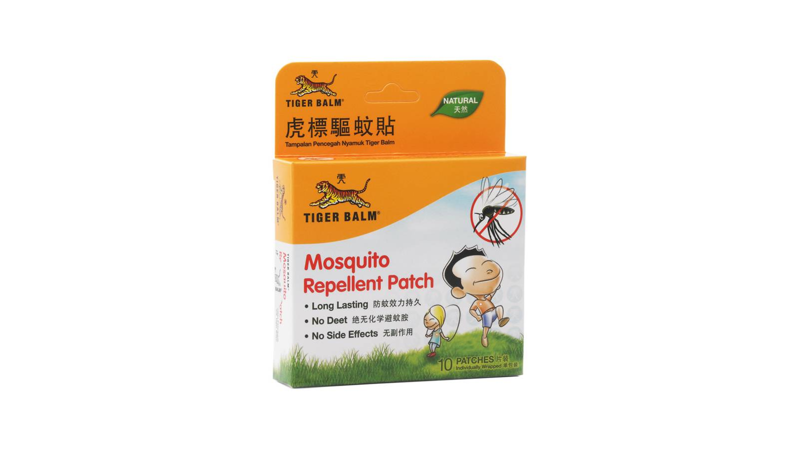 Parents-Tiger Balm Mosquito Repellent Patch