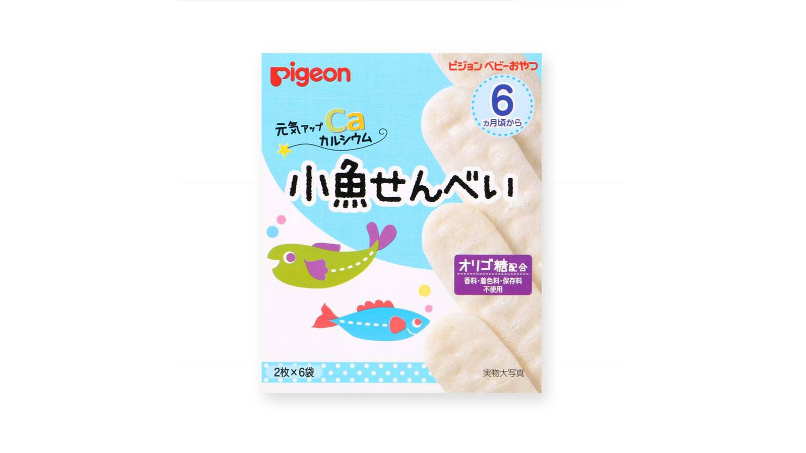 BUYER'S-GUIDE-8-Best-baby-snacks-PIGEON