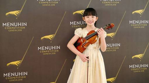 CONVERSATIONS WITH…An Award-winning Violin Prodigy