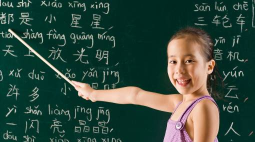 Tots-How-to-raise-a-bilingual-child-1