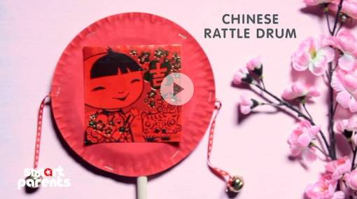 Make it: Easy, fun Chinese rattle drum!
